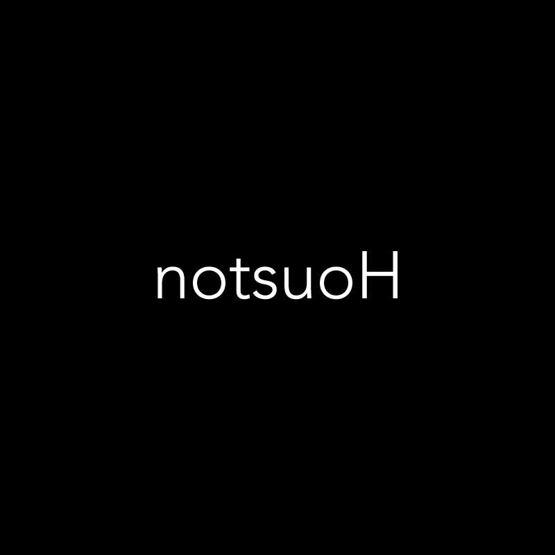 notsuoH Houston